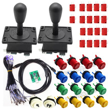 5 kinds joystick Arcade parts Bundles kit With Joystick microswitch button 2 players USB to jamma/PC board to DIY Arcade Machine