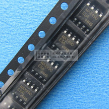Free shipping 20pcs/lot SMD IC chip transceiver integrated circuit MAX490ESA MAX490 SOP8 new original