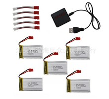 SYMA X5hw SYMA X5hc RC Drone Quadcopter Spare Parts 3.7V 1200mAh LiPo Battery + 5in1 AC Charger usb Plug Set
