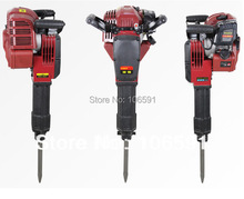 Gasoline jack Hammer crushers, bork hammers machine tool engine hammer, handheld gasoline internal combustion tool(China)