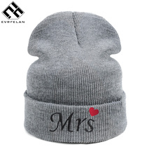 Evrfelan New Winter Hat Unisex Warm Knitted Hats Solid Color Couple Winter Hats Brand Caps For Women men Casquette Wholesale(China)