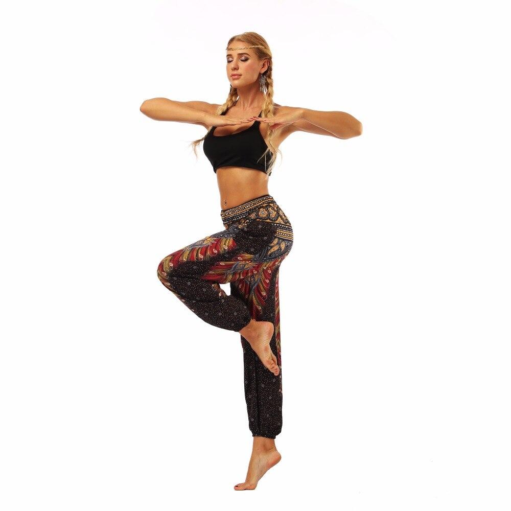 TL004- Brown wide leg loose yogqa pants leggings (4)