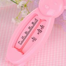 Blue Pink Yellow Child Baby Cute Bear Safety Bath Thermometer Water Temperature Meter Toy