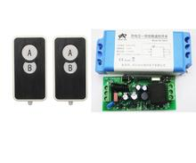 top 200M long range 1ch AC 85v 110v 220v 240V 250V Wide voltage relay RF wireless remote control switch receiver+transmitter