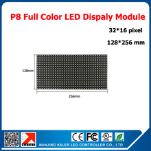 TEEHO P8 SMD Outdoor LED display module 32*16 pixel waterproof 256*128mm p8 led display panel full color(China)