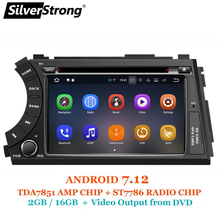 SilverStrong 2DIN Android7.12 2GB RAM QuadCore Android Car DVD Player For Ssangyong Kyron Actyon with WiFi OBD DAB+(Hong Kong,China)