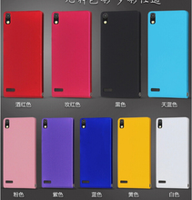 "9 Colors for Choose,Colorful Matte Hard Back Case For Huawei Ascend P6S P6 4.7"" Phone,High Quality,Free Shipping"