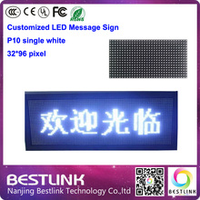 p10 led message sign billboard single white outdoor led display screen advertising board 32*96 pixel outdoor led open sign board