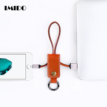 Leather usb cable iOS 10.1 8pin 2.0A fast Charger cable for iPhone 5S 6 6s 7 plus ipad Power Bank Lanyard Metal Keychain Cord 1