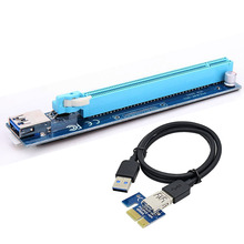 Low Profile Mining PCIe 1x to 16x PCI Express Extender Rise Card,USB 3.0 PCI-e Extension Adapter w/ SATA to Molex 4 pin Cable