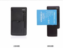 USB Travel Battery Wall charger for Elephone P2000 CUBOT GT89 ZOPO ZP999 ZP520 Doogee DG310 DG580 Leagoo Lead 1 K550 Mijue M580