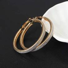 2017 The new Korean version of the trend of European and American big rock and roll exaggerated scrub ring earrings jewelry