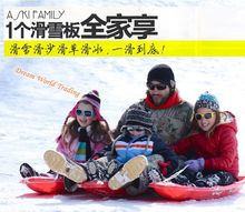 Outdoor Children Ski boat Adult thicker Skis / board Skiing / Skiing car sandboarding board