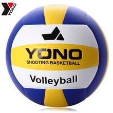 YONO Official Size 5 Volleyball Blue PU Material Sport Volleyball For Indoor Outdoor Training Competition Volley Ball Game Ball
