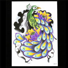 1pc Lifelike Temporary Tattoo Peacock Lotus Wave HB570 Women Men Flower Arm Body Art Picture Drawing Tattoo Sticker Paper Design(China)