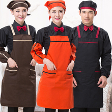 Restaurant waiter strap apron coffee shop apron milk tea shop sleeves scarf waist sets