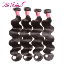 Ali Julia Hair Products Malaysian Body Wave Bundles Non Remy Human Hair Weave 8''-30'' Natural Color Hair Extension One Piece