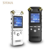 SHMA D50 Digital Audio Sound Voice Recorder Pen Professional HD Telephoto Mini MP3 Player same brand AIDU A18(China)