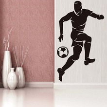 Hot Sale PVC Removable Sports Wall Sticker Football Player Portrait For Kids Bedroom Decoration(China)