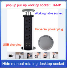 pop UP/Working table socket/hidden/Universal power plug / EU plug / USB Charging office desktop socket / kitchen socket TM-01(China)