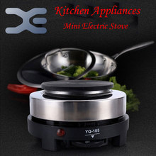 5Per Lot High Quality Kitchen Appliances Hot Plate Cook Piastra Elettrica Per Cottura Stove Electrical