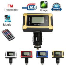 Wireless MP3 Player Auto FM Transmitter Modulator LCD Car Kit USB Charger SD MMC Remote &Wholesale