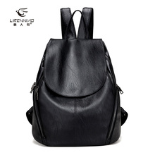 Women Backpacks For Teenage Girls Youth Trend Schoolbag Girls Student Bag Soft Leather Backpack Women Mochilas Mujer Sac a dos