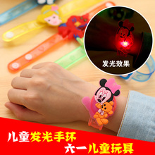 1pcs/lot Baby Cute Creative Cartoon LED Light Up Flashing Glowing Wristband Children Novelty Halloween Party Kids Fun Toys Gifts