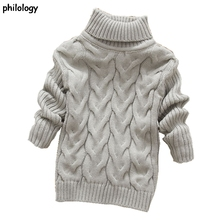PHILOLOGY 2T-8T pure color winter boy girl kid thick Knitted bottoming turtleneck shirts solid high collar pullover sweater(China)