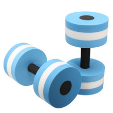Best Deal 1 Pair Water EVA Dumbbell Aquatic Barbell Sports Foam Dumbbell Pool Swimming Weight Lifting Exercise Fitness Equipment(China)