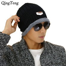 Winter Warm Male Beanies Cap Plus Velvet Stocking Hat Fashion Knitted Hats For Men Women Black Casual Windproof Skullies