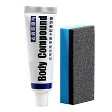 Car Body Compound Paste Set Scratch Paint Care Auto Polishing&Grinding Compound Car Motorcycle Automobiles Paste Polish Care