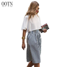 OOTN Long Skirts Women Empire Loose Striped Skirt Street Style White And Black High Waist Cotton Office Midi Skirt Autumn Winter(China)