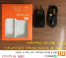 Original XIAOMI Fast Charger For Mi 6 5 5C 5S plus MAX 2 NOTE2 MIX ,12V 1.5A QC Qualcomm 3.0 Quick Charge Adapter + Type-C Cable
