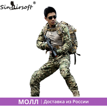 paintball, Camouflage paintball military equipment cs war game clothing tactical military uniform us army combat(China)