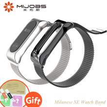 Buy Mijobs Milanese Strap Watch Magnet Mi Band 2 Strap Wrist Stainless Steel Smart Watch Bracelet Metal Strap Xiaomi Mi Band 2 for $8.87 in AliExpress store
