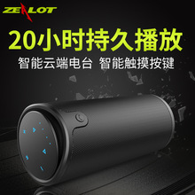 New Zealot S8 Touch Control Wireless Sports Bluetooth Speaker 4000mAh Power Bank Portable Subwoofer Support 3D TF Card AUX