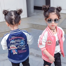 Girl  Anpanman Embroidery Pattern Striped Baseball jacket Kids Wear