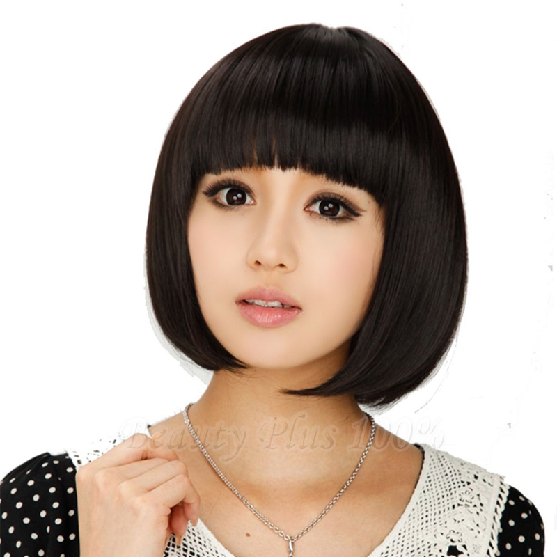 Cheap Short Bob Wigs For Black Women Heat Resistant Synthtic Wigs With Full Bangs Brown/Blue Ombre Bob Wig Rihanna Hairstyle Wig<br><br>Aliexpress