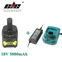 ELEOPTION 18V 5000mAh Li-Ion Rechargeable Battery For Ryobi P108 RB18L40 P2000 P310 For Ryobi ONE+ BIW180 With Charger