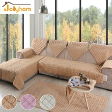 (1pc) Pink/Camel/White Sofa Cover Cozy L-shaped Sofa Towel Drawing Room Carpet Anti dirty 1/2/3/4 Seater Cashmere Sofa Cushion