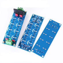 Dual Audio Power Amplifier Power Supply Filter PCB Board diy kit 114.8 x 36.9mm