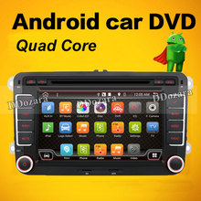 Two Din android 7Inch Car DVD Player For Skoda/Octavia/Fabia/Rapid/Superb/VW/Seat With Wifi Radio FM GPS Navigation