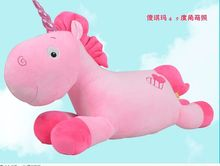 small new creative lovely plush pink unicorn toy stuffed horse doll pillow about 50cm