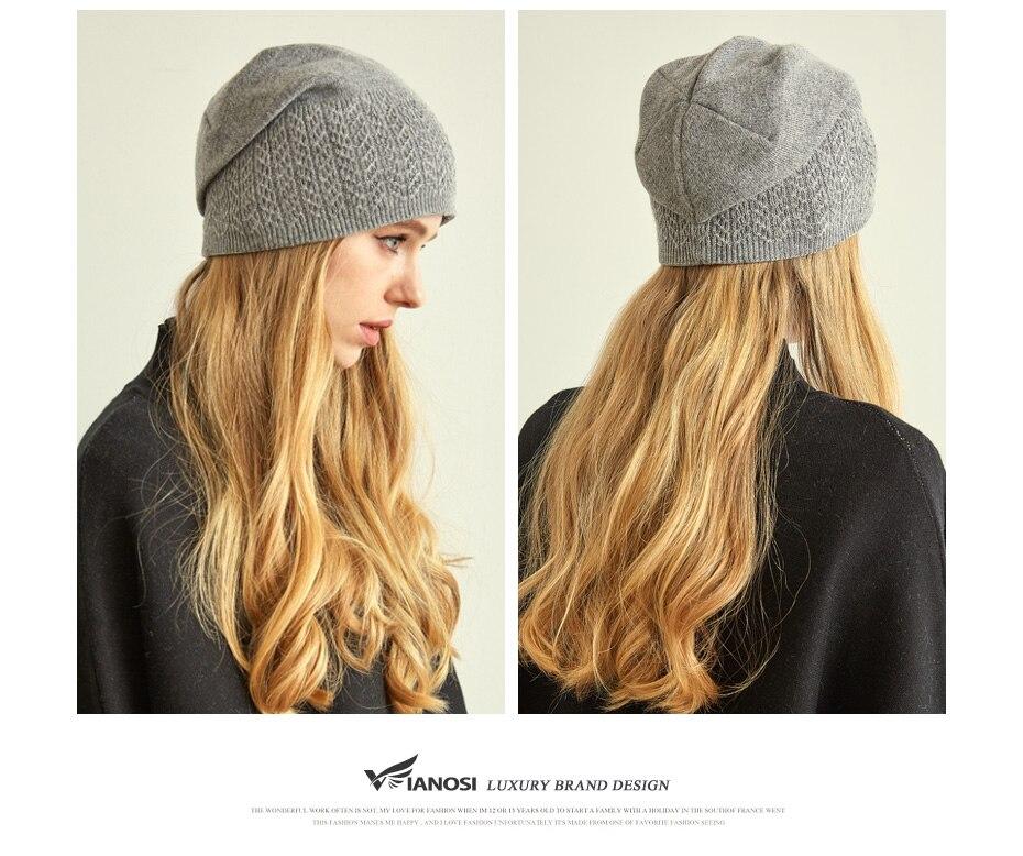 قبعة صوف محبوكة للنساء 12