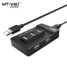 MT-VIKI 7 Port USB 2.0 HUB High Speed USB2.0 Cable 1.5m 5ft with External Power Supply for Mouse Keyboard Flash Disk Phone
