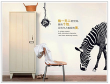 Removable Waterproof 3D Wall Sticker Personality Half Zebra Bar KTV Bedroom Living Room Office Wall Stickers Home Decor Supplies