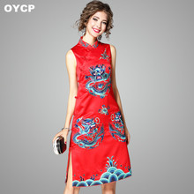 women vintage oriental red/black/beige cheongsam qipao women luxury dragon embroidery dress summer qipao cheongsam midi dress(China)