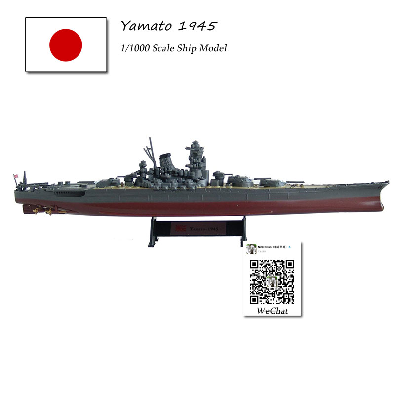 No1 YAMATO Battleship 1//1000 Scale Ship Model