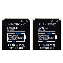 2 шт 1900 mAh NB-4L NB4L NB 4l Батарея для Canon IXUS 30 40 50 55 60 65 80 100 I20 110 115 120 130 117 220 225 230 255 HS(China)